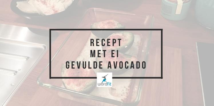 Ei met avocado in de oven  WordFit Gezond leren eten