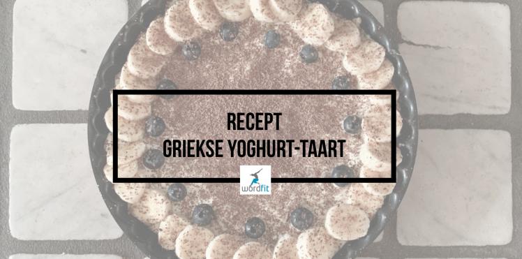 Recept Griekse yoghurttaart WordFit.be Online lifecoaching voor een leven vol goesting en energie