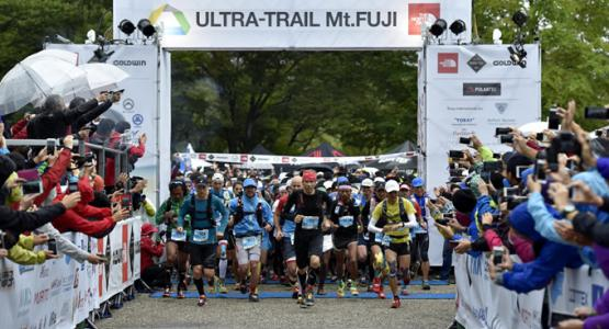 Ultramarathon Japan Ultra Trail Mt Fuji