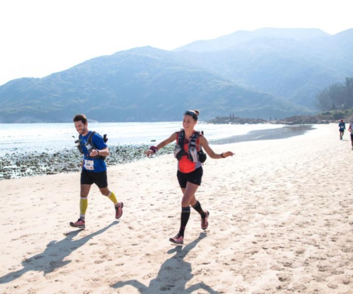 Meest ongerepte ultramarathon ter wereld